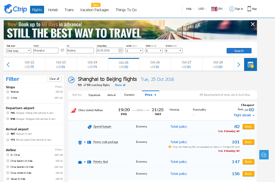 ctrip_busca1