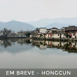 Hongcun270px