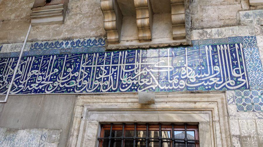 Mesquita Nova Mesquita Yeni Camii Istambul