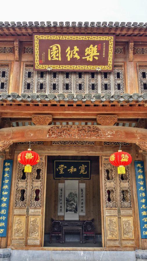 Hongcun China