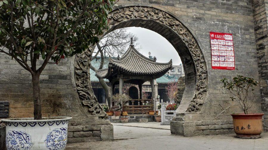 Mesquita Daxue Xi Xiang